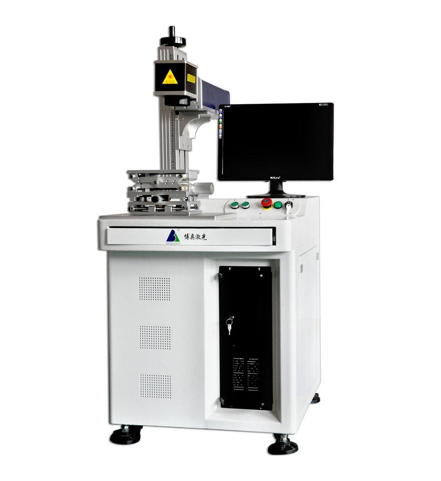 桌式光纖激光打標機
