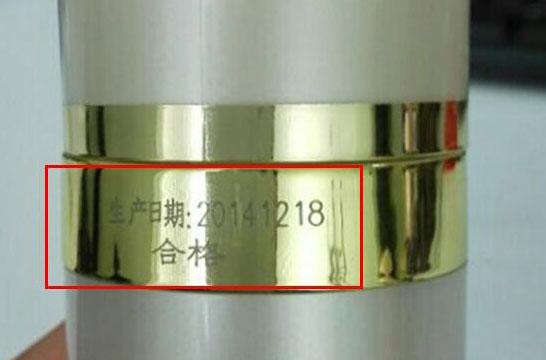 546-360yp-gx006