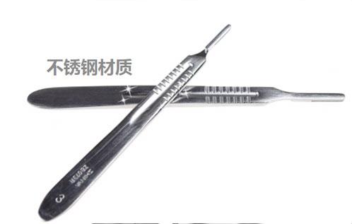 醫療器械激光焊接