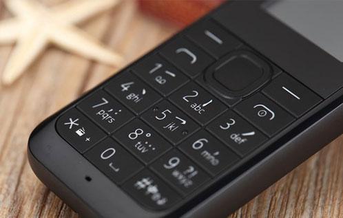 手机按键激光标记