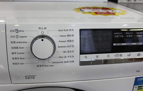 洗衣机面板激光标记