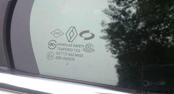 汽车玻璃标记